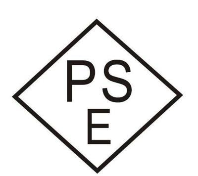 电动鞋刷PSE认证公司电话