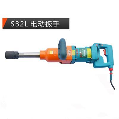 虎啸S32L双速铁路电动扳手 双速控制扭矩电动扳手