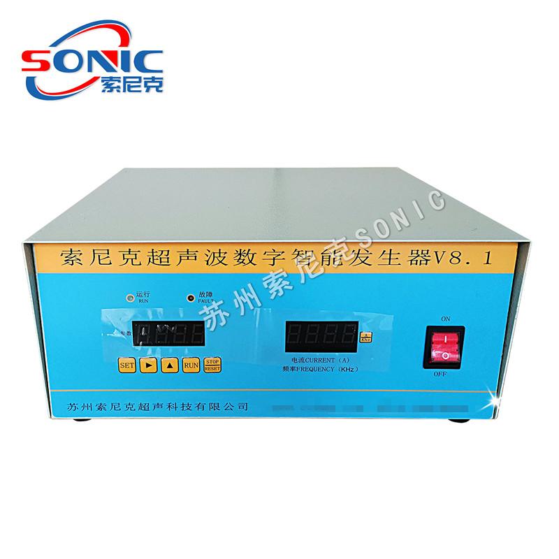 数字声波发生器 驱动电源