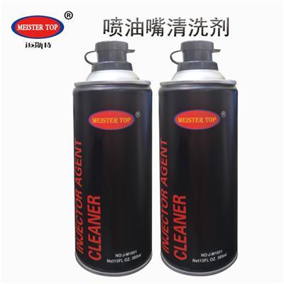 喷油嘴清洗剂代工燃油系统清洗剂贴牌生产