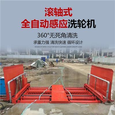 武威渣土车洗车机-免基础工地洗车机生产厂家