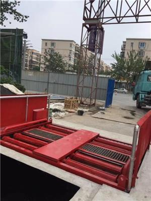 庆阳自动洗车槽-渣土车冲洗设备价格