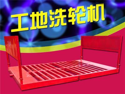 鹰潭工地自助洗轮机