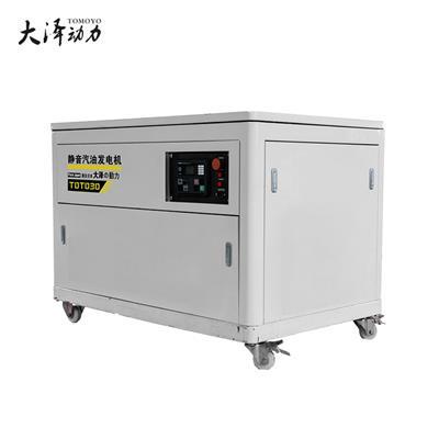 带冰淇淋机35千瓦静音汽油发电机