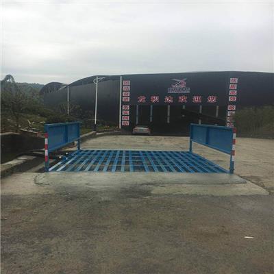 阿坝洗轮机设备 工地洗车台 支持定制