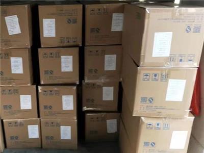 上海上海药品到美国海运货代公司