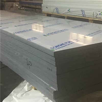 PVC透亮软玻璃 磨砂塑料软板 透亮PVC板 灰色